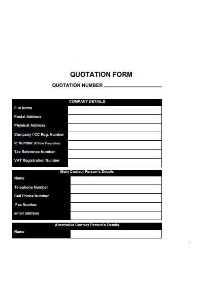 company quotation form