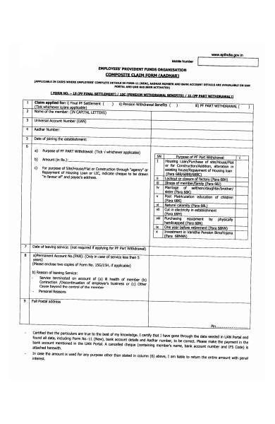 composite claim form