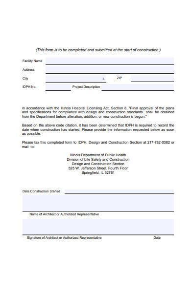 construction award form