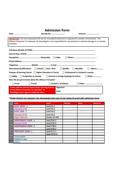 cultural admission form