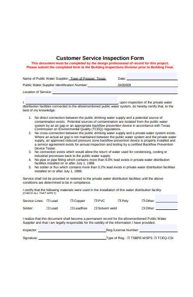 customer service inspection form
