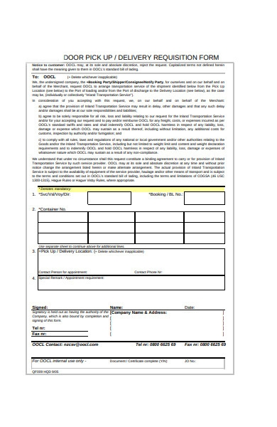 delivery requisition form