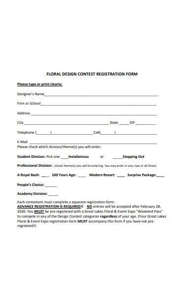 design contest registration form1