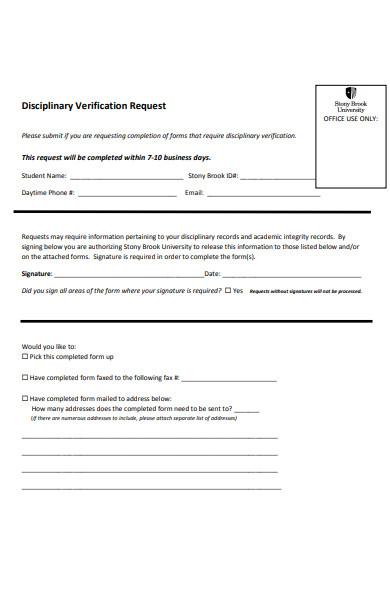 disciplinary verification request form