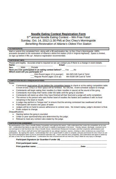 eating contest registration form