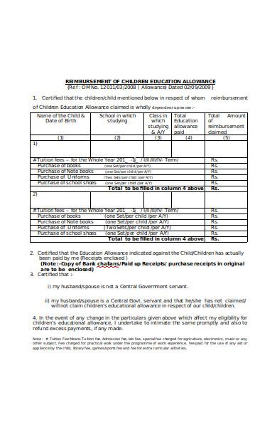 education allowance reimbursement form