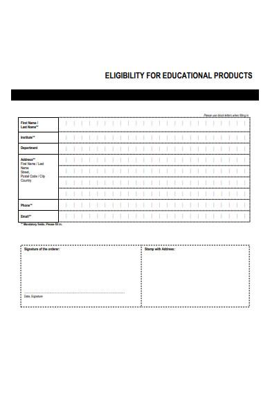educational eligibility form