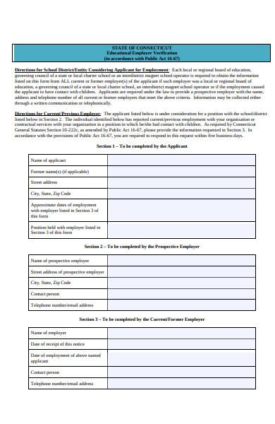 educational employment verification form