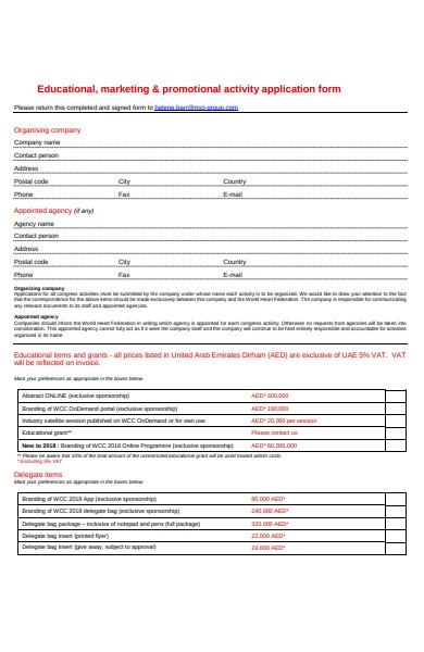 educational promotional activity form