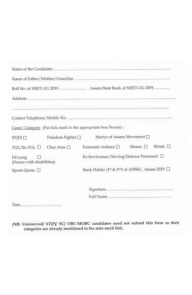 educational quote claim form