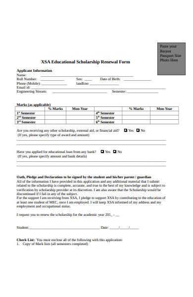 educational scholarship renewal form