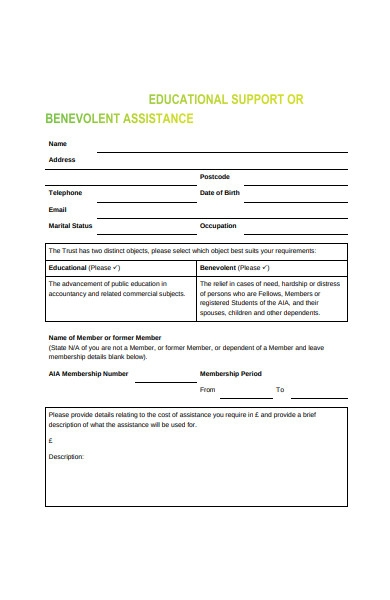 educational support form