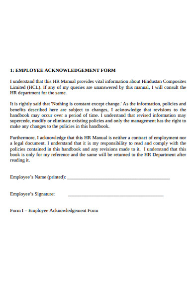 employee acknowledgement form