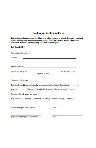 employment position verification form