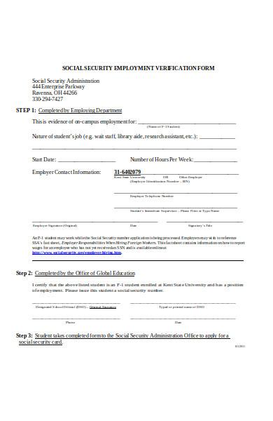 employment security verification form