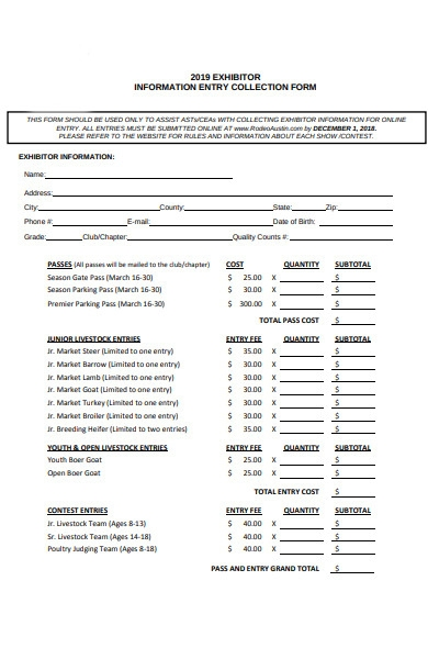 entry collection form