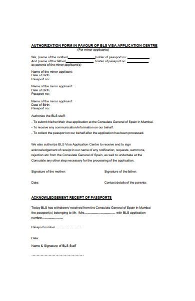 favour authorization form