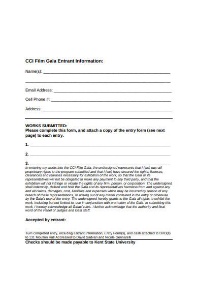 film entry form