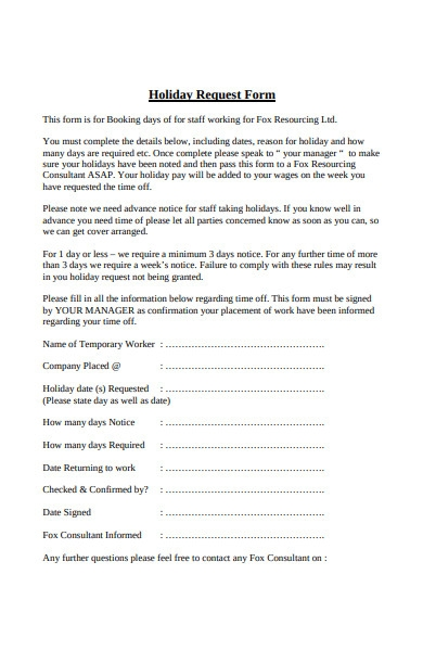 formal holiday request form