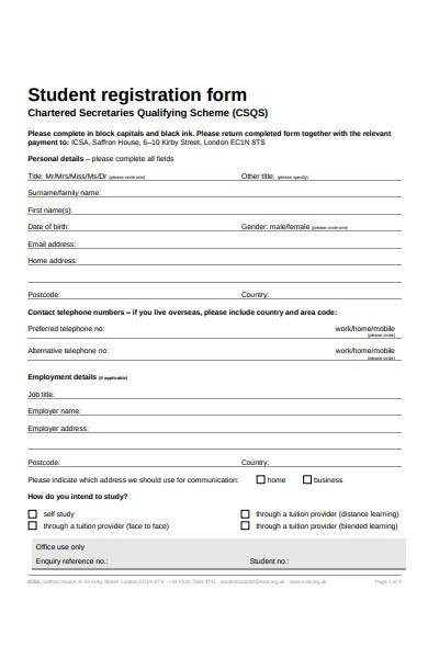 formal student registration form