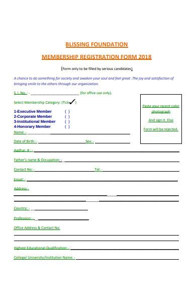 foundation membership registration form