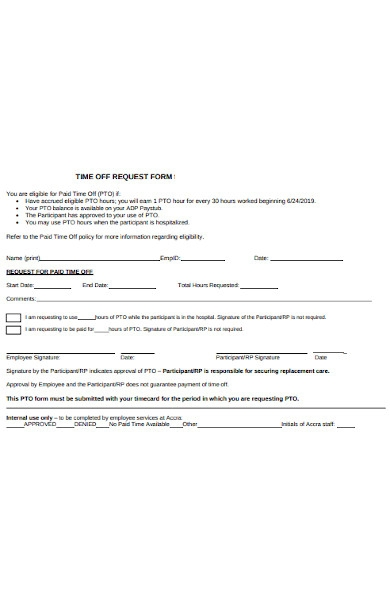 general time off request form