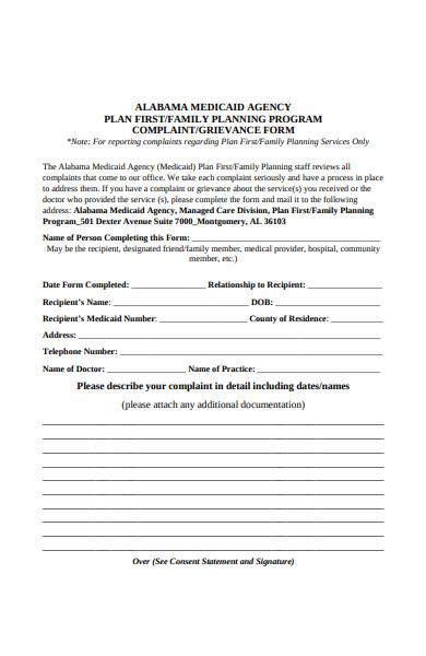 grievance complaint form