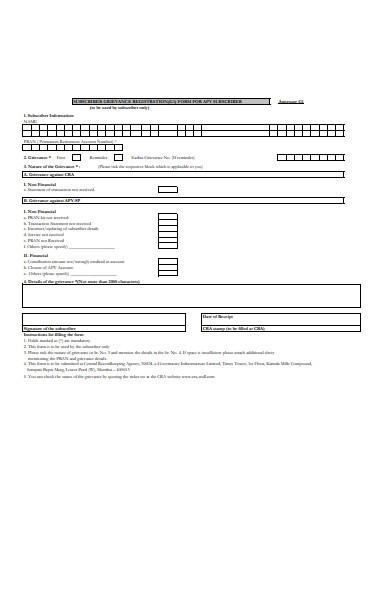 grievance registration form