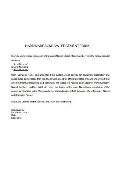 hardware acknowledgement form