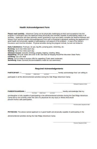 health acknowledgement form