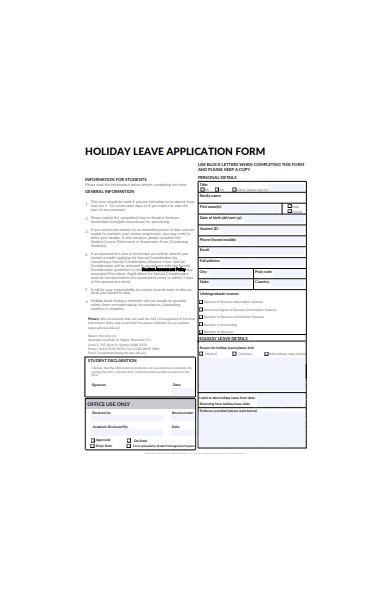 holiday leave application form