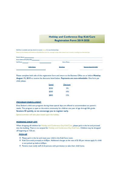 holiday registration form in pdf