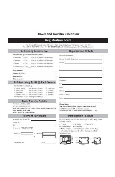 holiday registration form