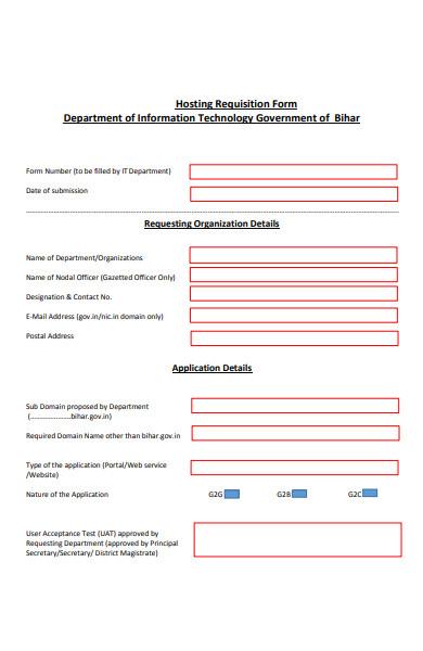 hosting requisition form