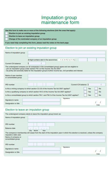 imputation group maintenance form