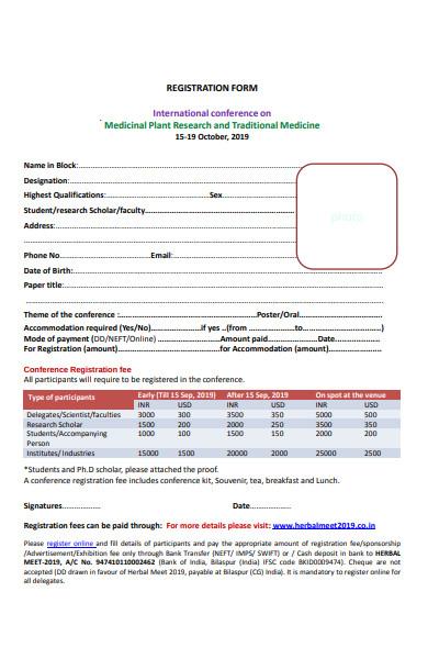 international conference registration form