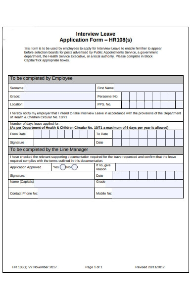 interview leave application form