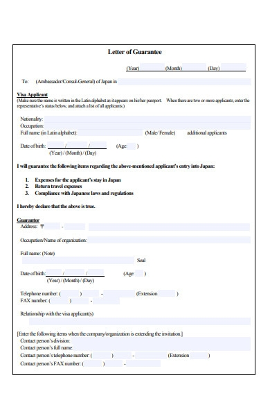 letter of guarantee form