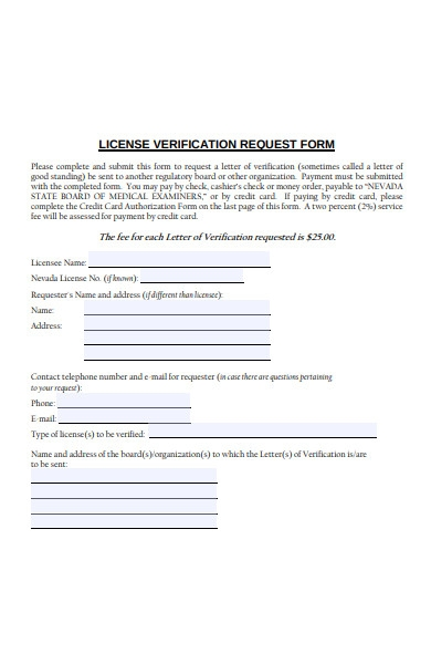 letter of verification request form