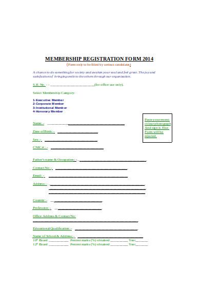 membership registration form in doc