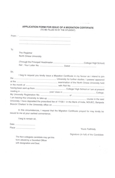 migration issue form