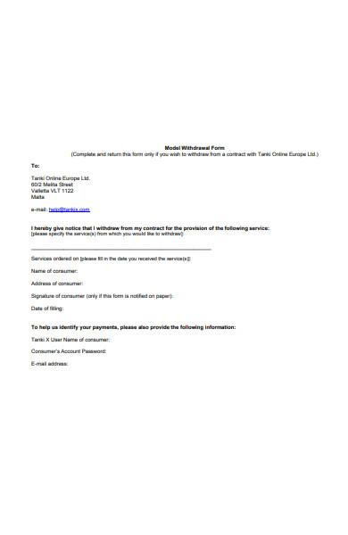 model withdrawal form sample