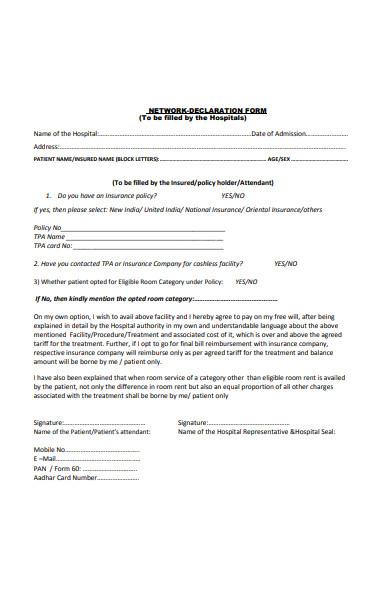 network declaration form