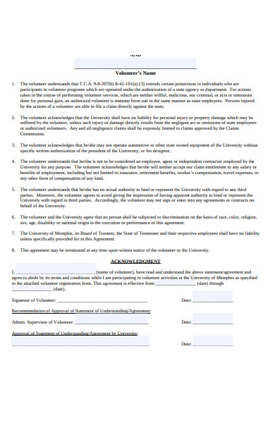 non volunteer registration form