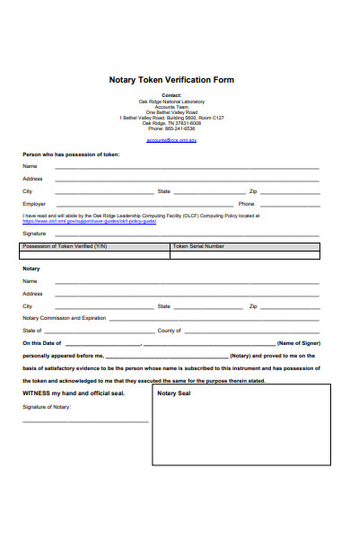 notary token verification form