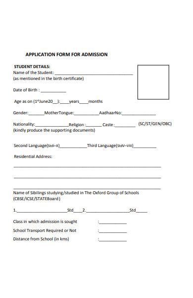 nursery admission form