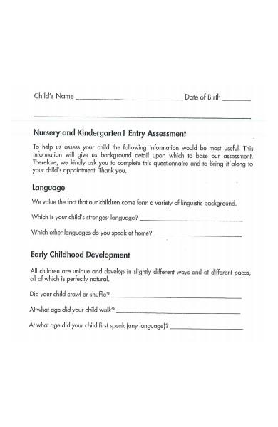 nursery entry form