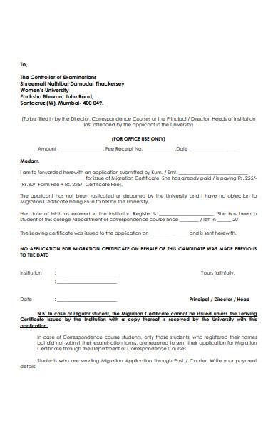 office migration form