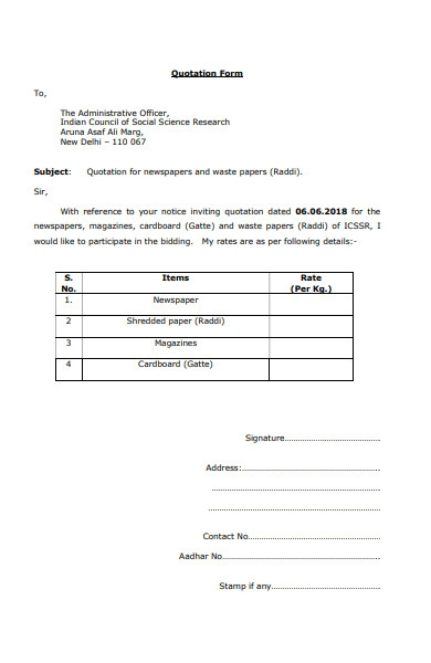 officer quotation form