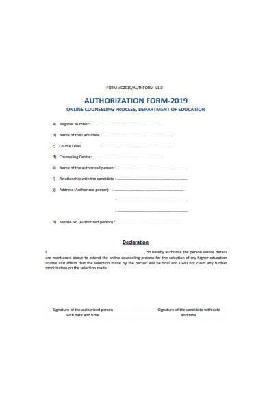 online authorization form